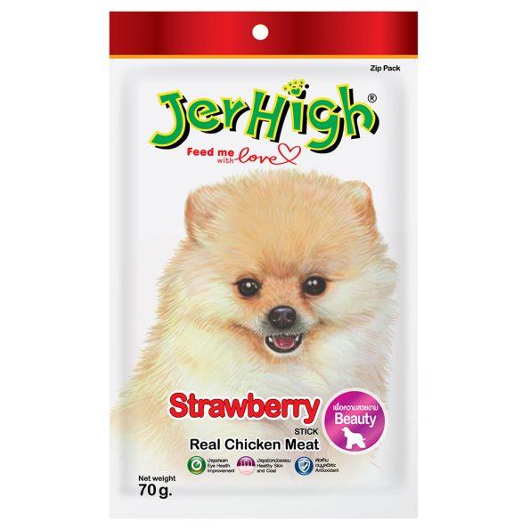 Bánh Thưởng Cho Chó Jerhigh Strawberry